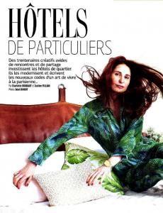 Hotel Doisy - Espace Presse